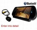car lcd monitor/bluetooth car monitor/car bluetooth kit/car rear view system