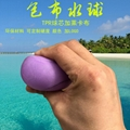 Beach toy TPR water bouncing ball skip ball in the water 1