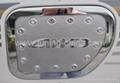 Toyota Prado2010/FJ150 gas tank cover