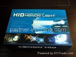 HID Conversion Kit 1
