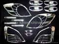 06 Toyota Yaris exterior chrome trims full set