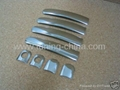 VW Chrome Handle Cover 4DR (Golf Passat Jetta Bora)