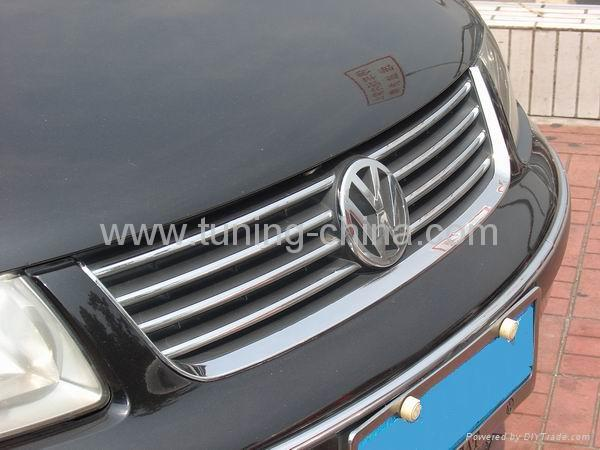 VW series front grille trim 1
