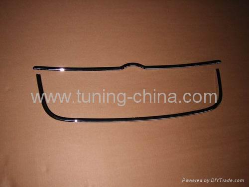 VW series front grille trim 5
