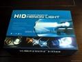 9006 HID conversion kits 2