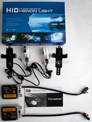 HID Xenon Conversion Kit with Emark (10R-02-07128)
