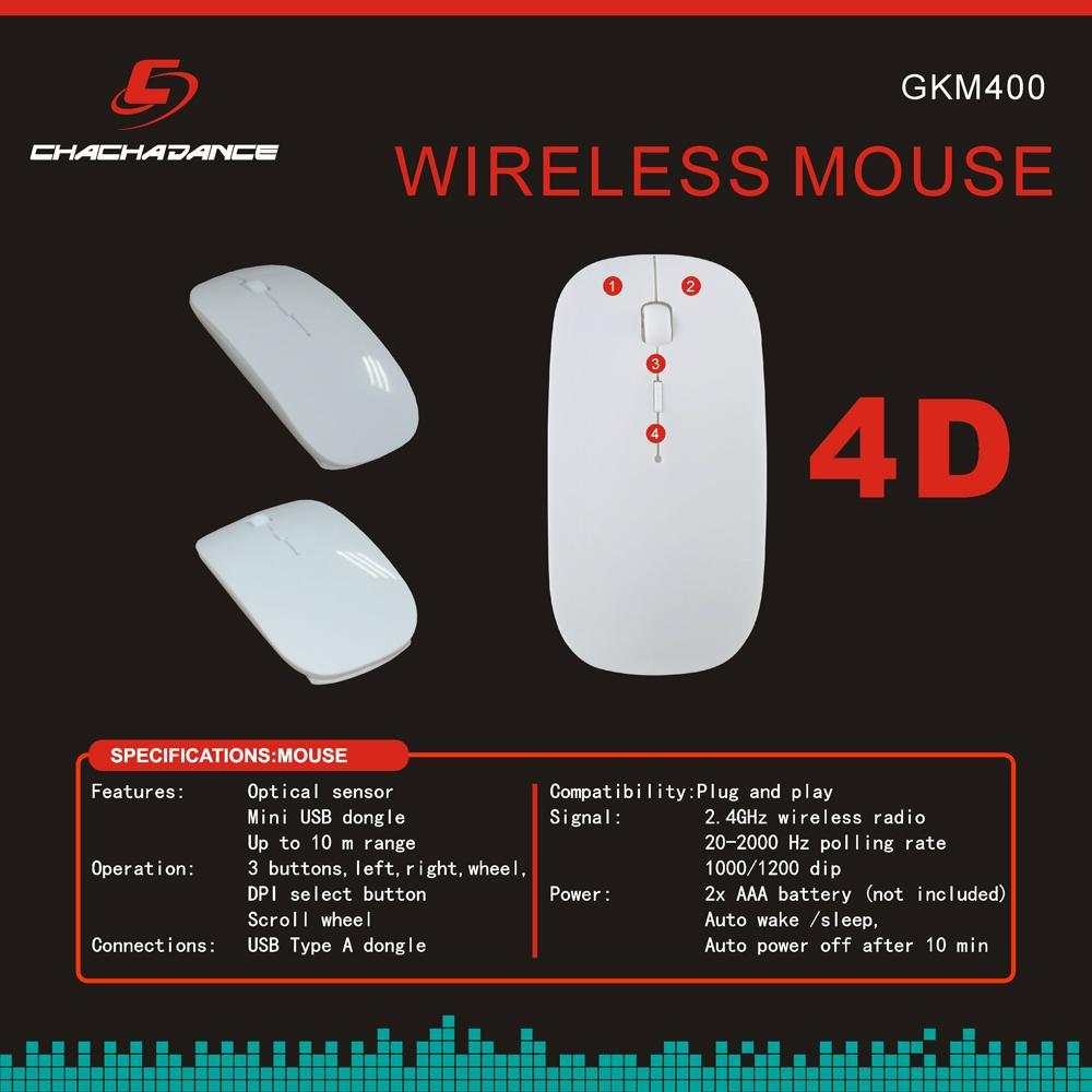 无线键鼠套装 KM400 4