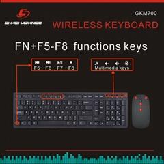 无线键鼠套装 GKM700
