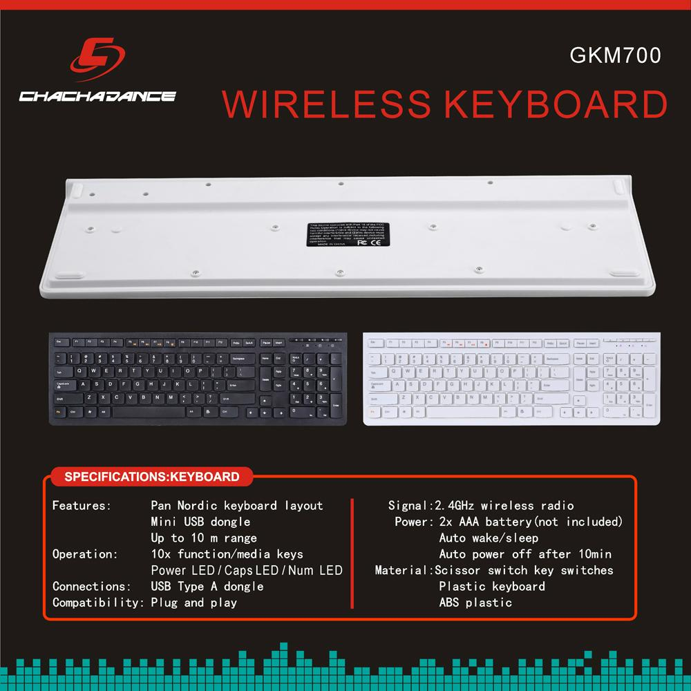 无线键鼠套装 GKM700 4