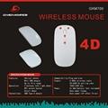 无线键鼠套装 GKM700 5