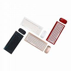 Wireless keyboard and mo