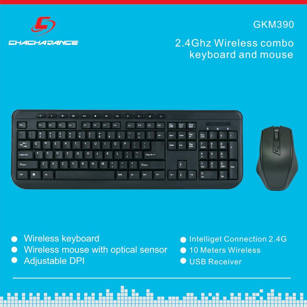 无线键鼠套装 GKM390 1
