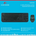 Wireless Keyboard and Mouse GKM390