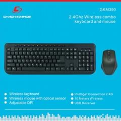無線鍵鼠套裝 GKM390