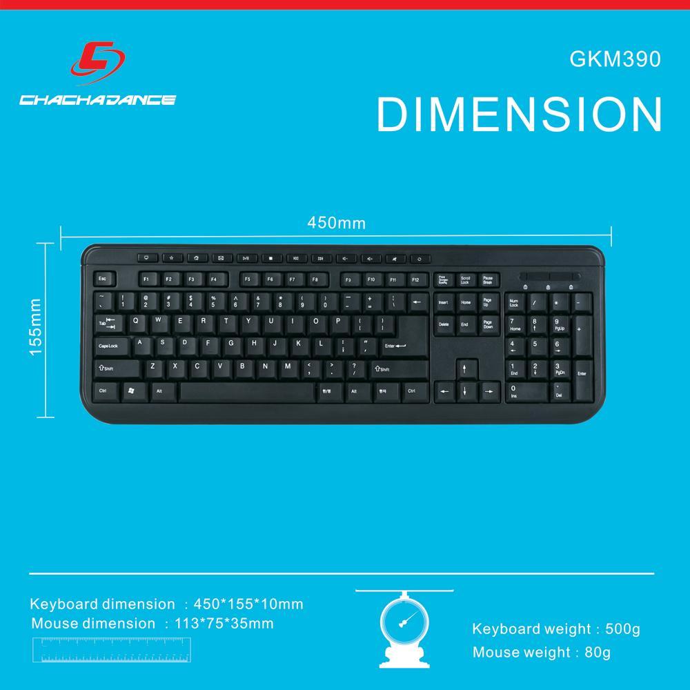 无线键鼠套装 GKM390 2