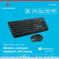 Wireless Keyboard and Mouse GKM390 3