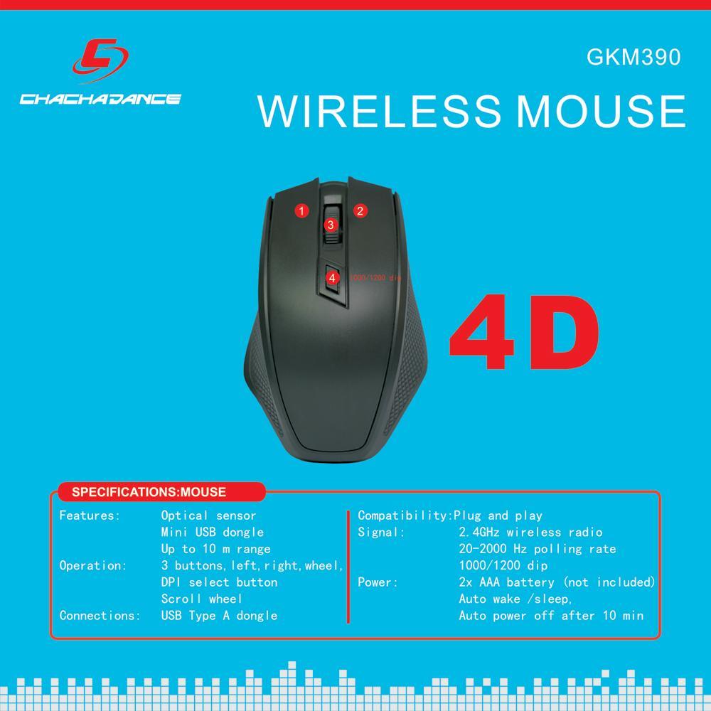 无线键鼠套装 GKM390 5