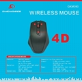 Wireless Keyboard and Mouse GKM390 5