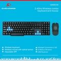 无线键鼠套装 GKM330 1