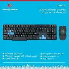 无线键鼠套装 GKM330