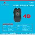 无线键鼠套装 GKM330 2