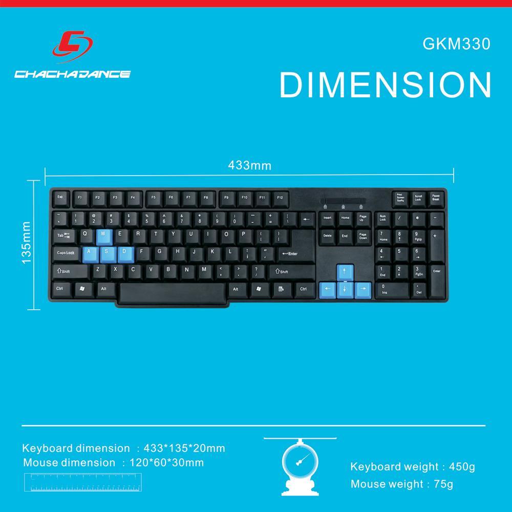 无线键鼠套装 GKM330 3