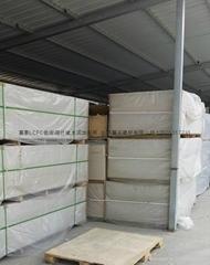 LCFC低收縮雙面加壓硅鈣板