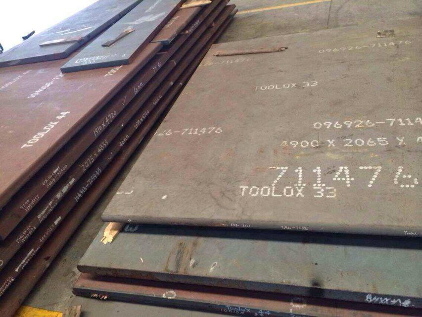 瑞典TOOLOX33 模具钢材 1