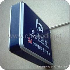 广州宝迪吸塑厂