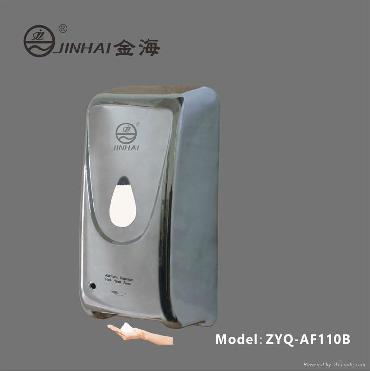 Auto foam soap dispenser 1
