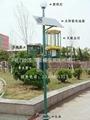 北京进出口岸有害生物捕杀监测灯