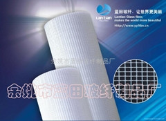 GRC strengthened glass fibre net cloth