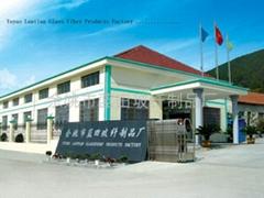 Yuyao Lantian Fiberglass Products Factory
