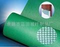 fiberglass mesh 4