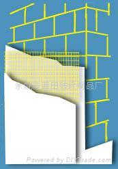 外墙外保温专用网格布 4