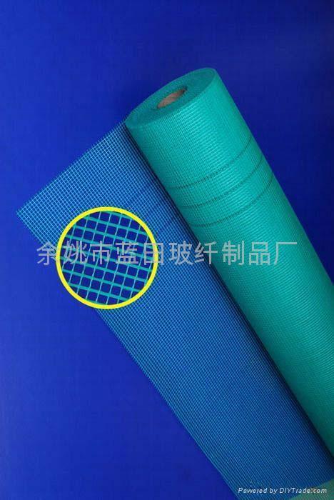 fiberglass mesh 5