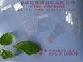 (可印刷)接受多種顏色LOGO的蘋果數據線包裝片\三星包裝膜片 3