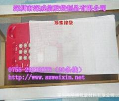 銷售 蘋果4代、5代鋼化玻璃膜,鋼化玻璃外包裝珍珠棉袋