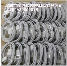 深圳厂家直销苹果数据线包装膜