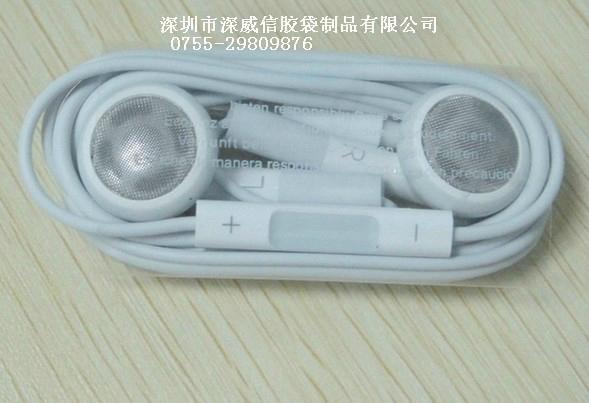 蘋果五代耳機包裝膜 1