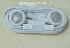苹果五代耳机包装膜