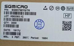 圣邦微耳机检测开关SGM3798YG/TR