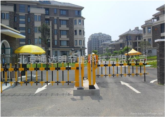 停車管理系統 1