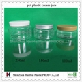 aluminum jar,cosmetic aluminum jar,screw cap jar 2