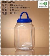 4.5L/4500ml PET 塑胶食品罐子 方形塑料糖果罐 储物罐 玩具包装瓶