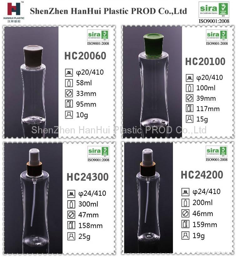 100ml旅行套装塑料瓶 洗护套装塑料瓶 pet塑料瓶 4