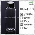 100ml塑料瓶 旅行套装瓶 洗护套装瓶 pet塑料瓶 4