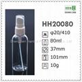 100ml塑料瓶 旅行套装瓶 洗护套装瓶 pet塑料瓶 5