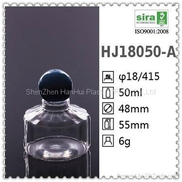 异型塑料瓶 香水塑料瓶 儿童洗手液塑料瓶 pet塑料瓶 1