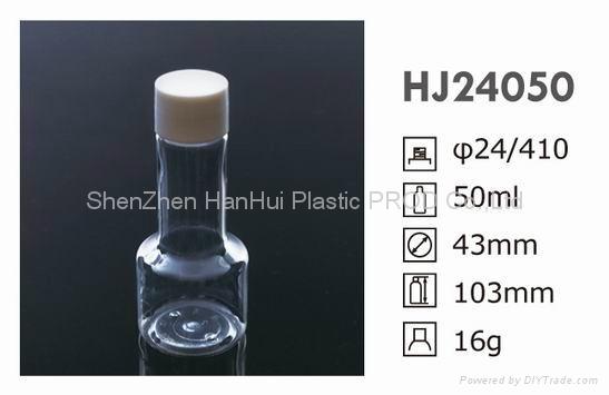 异型塑料瓶 香水塑料瓶 儿童洗手液塑料瓶 pet塑料瓶 5